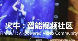 火牛视频微信提现怎么快速秒到账?