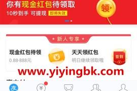 支付宝新用户红包福利大升级,更多签到抽奖现金红包免费送!