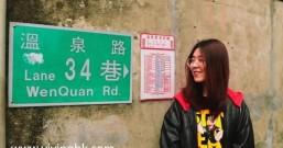支付宝中1亿锦鲤女孩儿,发微博表示沉迷《逆水寒》看风景