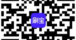 刷宝短视频:刷视频领微信红包,1元红包秒支付提现
