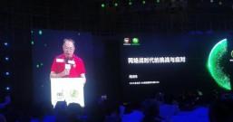 周鸿祎:未来网络战将成为战争首选 要用作战角度去看待