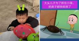 适合儿童看的小视频APP软件:还有红包领,这是真的!