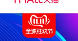 双11淘宝天猫聚划算支付宝通用红包,开喵铺瓜分20亿红包,最高可领1111元!