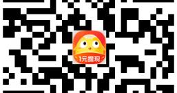 蛋咖:免费玩手游赚钱,指间创造无限财富,微信支付宝1元就能提现!