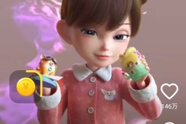 给儿童看益智动画动漫片,还能领红包赚零花钱,微信和支付宝提现!