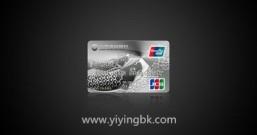 手机兼职赚钱免费还信用卡,你知道吗?