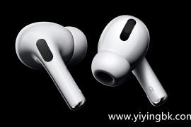 来自福建消保委的温馨提醒:建议每次戴耳机不超过1小时,会易致聋的