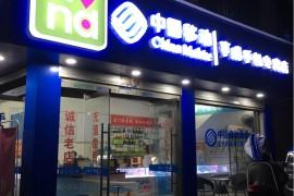 路边的手机店,生意不好,为什么没有关门大吉?