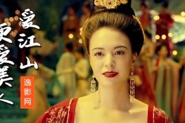 网易云音乐:小阿枫《爱江山更爱美人》,最好听的男声翻唱