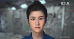 全球第一位女数字航天员亮相,真的太漂亮了!
