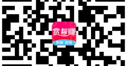 赏帮赚:微信登录免费领0.3~1元红包,目前赚钱最快的任务APP