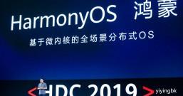 中国需要有自己的手机操作系统吗?