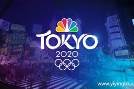看奥运会视频和直播领红包了!真的可以赚零花钱!
