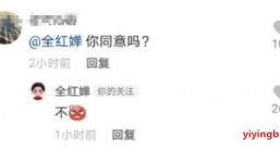 中国奥委会说了,不得以运动员姓名恶意抢注商标