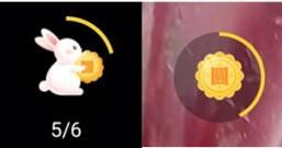 八月十五中秋节,红包封面也变成了兔子和月饼