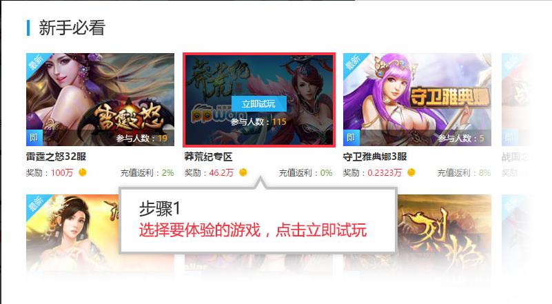 玩网页游戏能不能赚钱?能赚钱的网页游戏推荐!