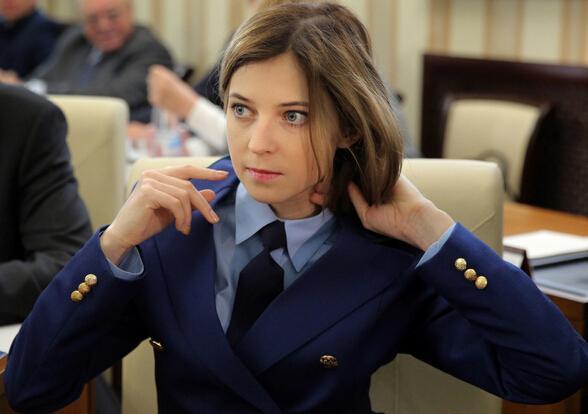 乌克兰女检察官
