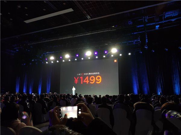 小米手机5c发布会,小米手机5c