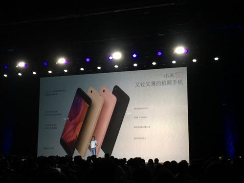 小米手机5c,小米手机5c发布会现场