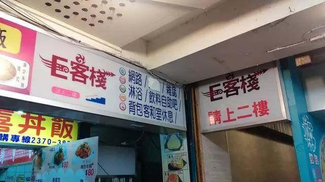 台湾顶级豪华网吧内景体验:1元/每分钟 生意非常好 从不关门