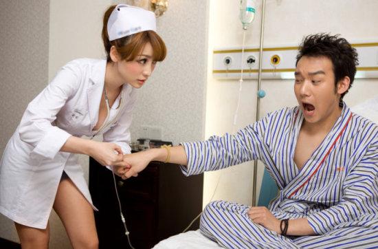美女小护士