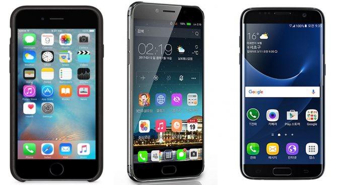 朝鲜Jindallae 3手机