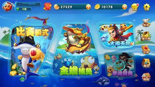 什么是能赚钱的捕鱼手机游戏?并且是捕鱼赚钱能提现的软件,快来看看消消暑吧!