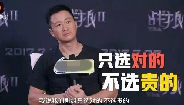 战狼2吴京采访
