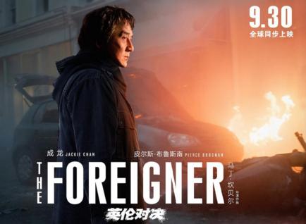 成龙新电影《英伦对决》刘涛化妆后瞬间显老几十岁