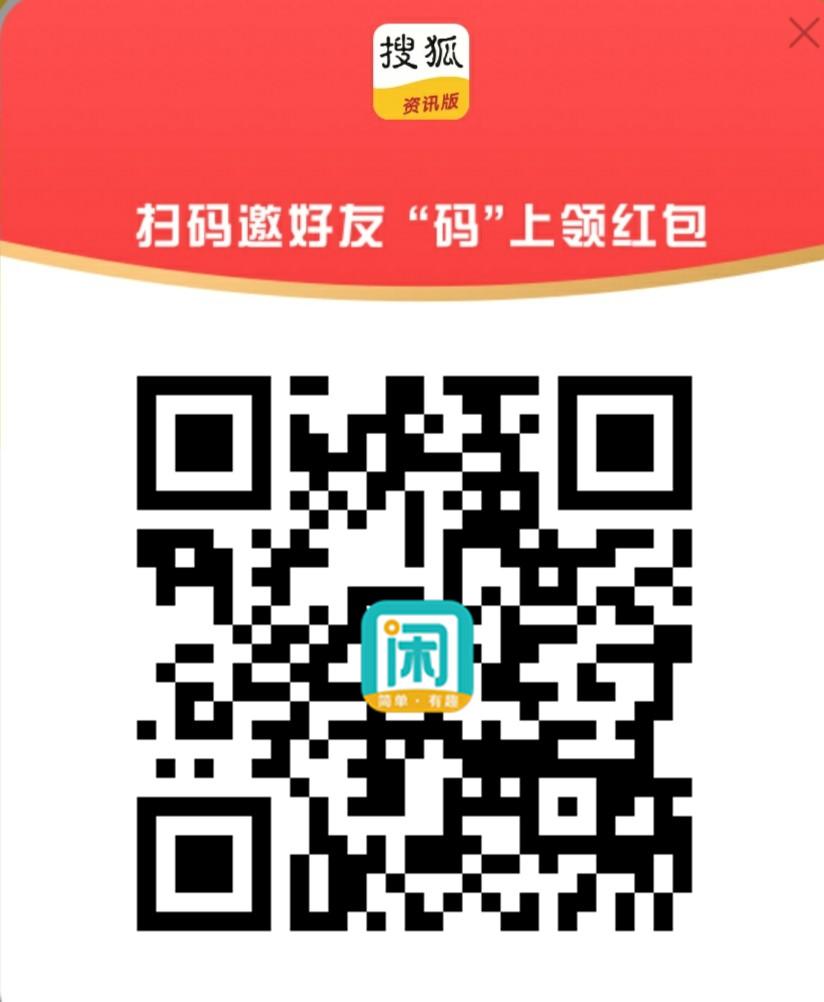 搜狐资讯版app二维码