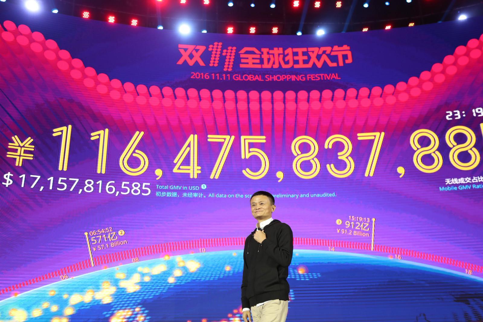 今年抢双十一1111元红包已震撼来袭,千元红包你心动了吗?