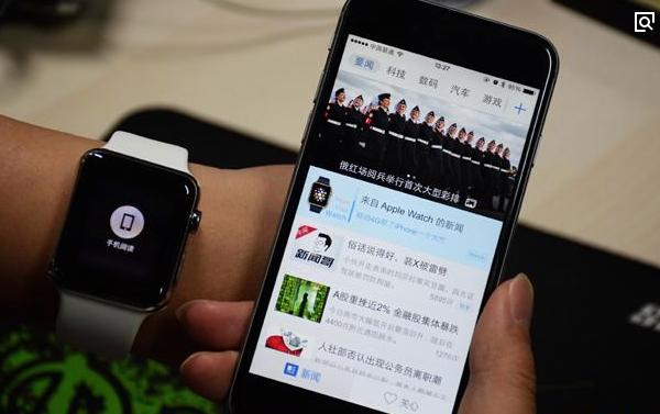 手机看文章看新闻赚钱app软件微信提现50元已到账