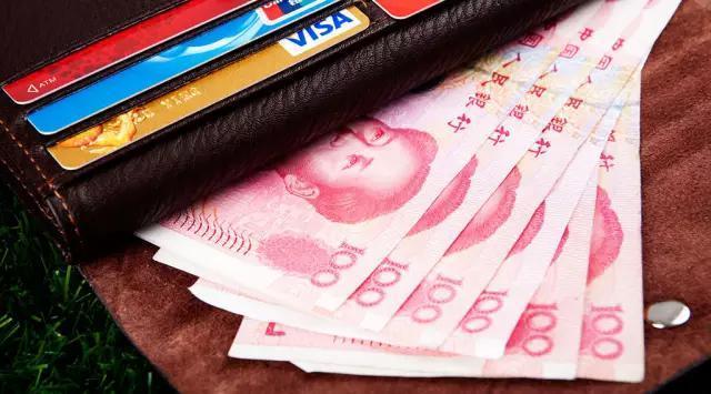 钱包有好多钱,钱包有银行卡