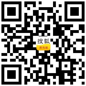 搜狐新闻资讯版二维码注册