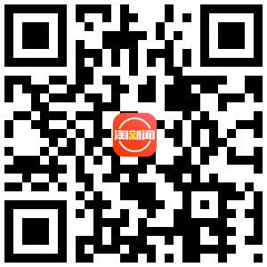 淘新闻二维码扫描注册