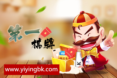 哪些手机棋牌游戏能赚钱?推荐这个赚钱棋牌大全app!