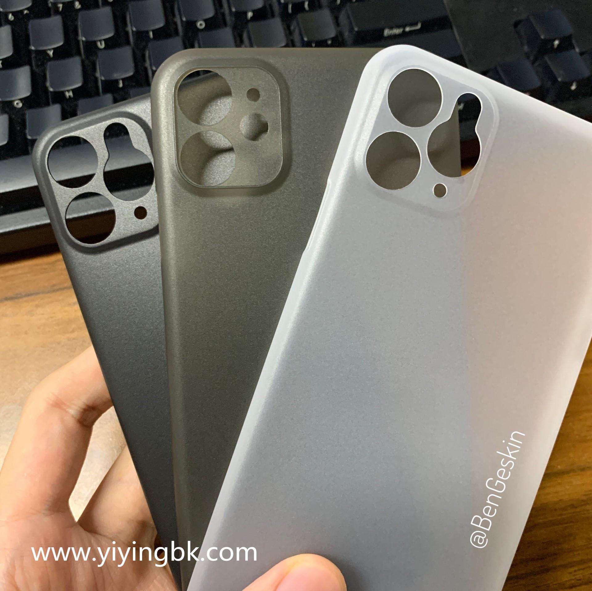 新iphone手机保护壳