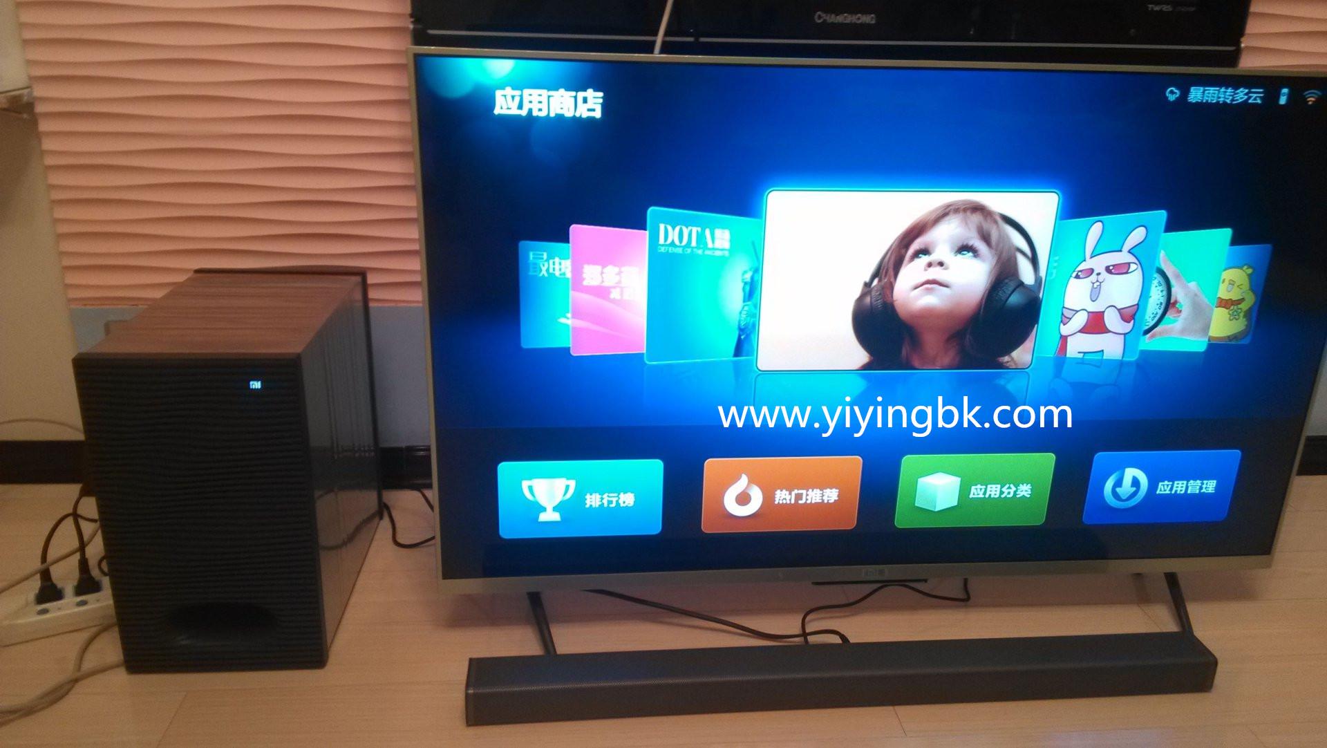 小米家用电视最新款