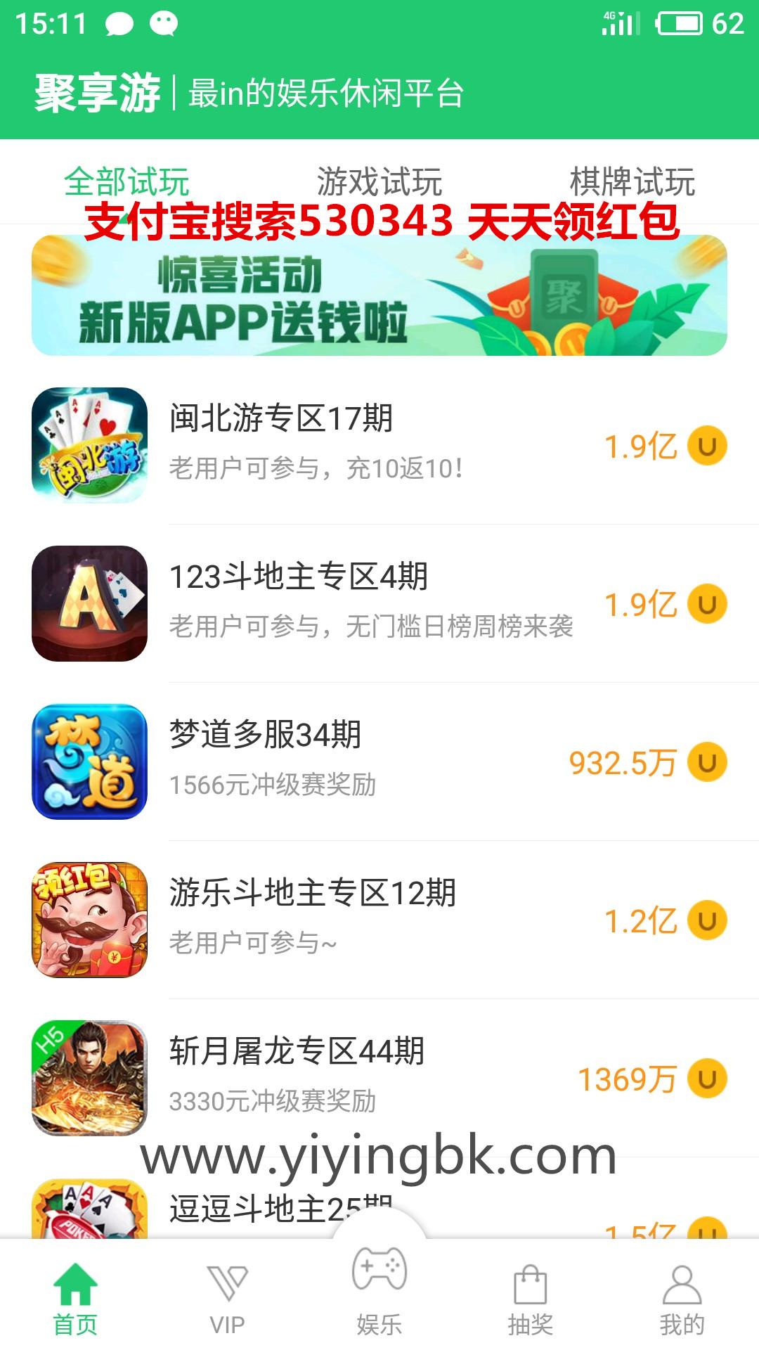玩游戏赚钱app首页
