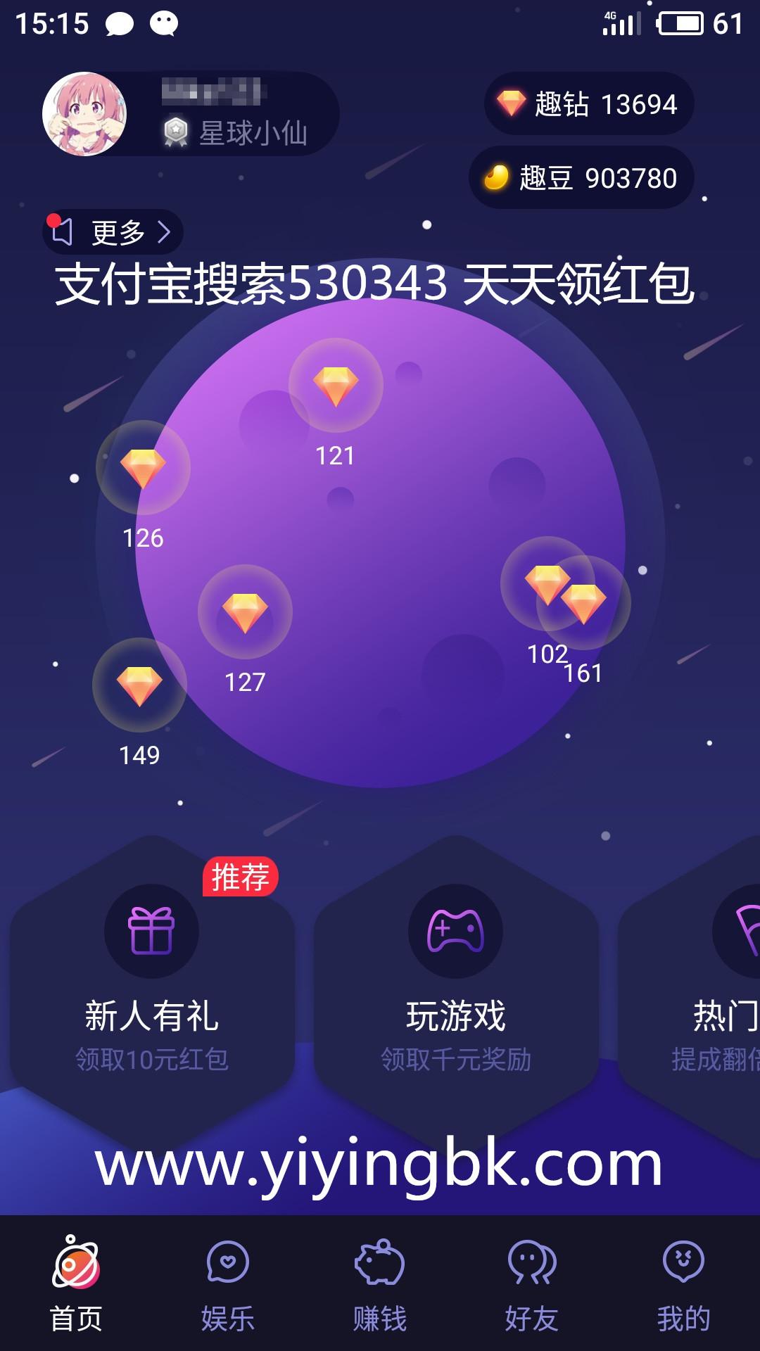 手机玩游戏赚钱app首页