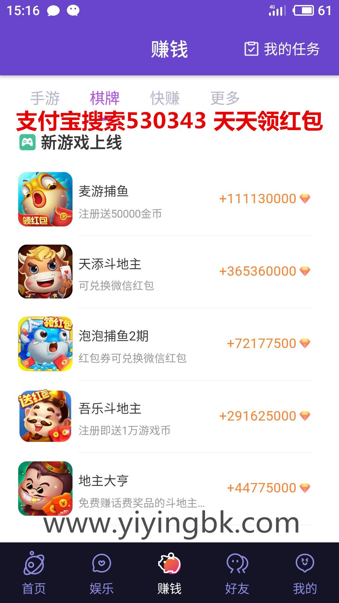 手机玩游戏赚钱app
