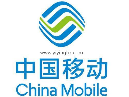 中国移动,china mobile