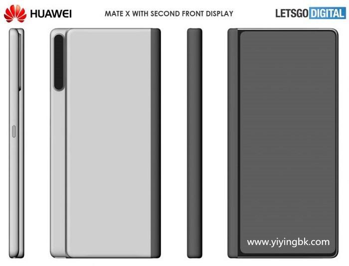 华为新折叠屏手机