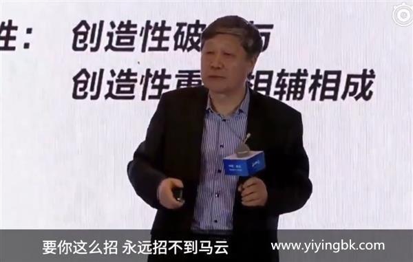 海尔CEO张瑞敏