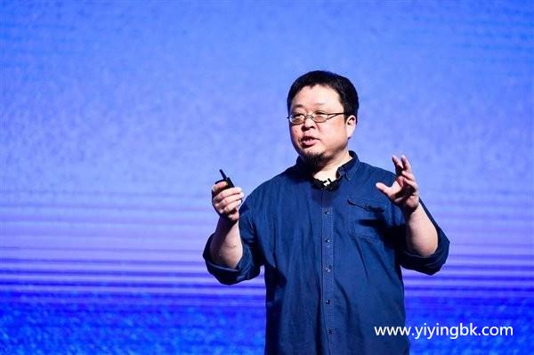 锤子手机科技创始人CEO董事长罗永浩