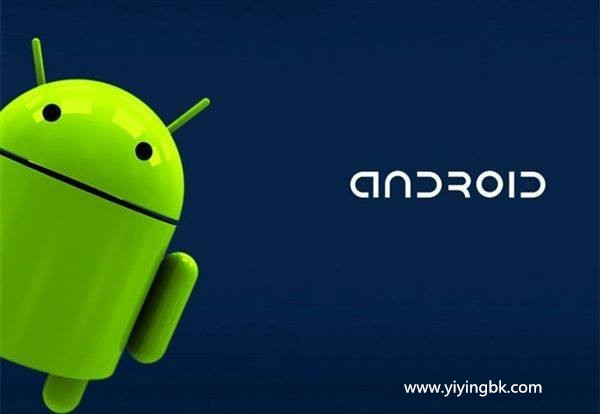 android安卓