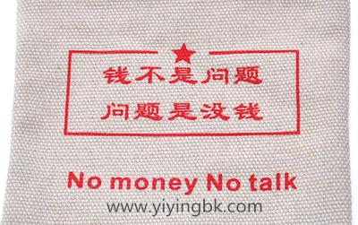 钱不是问题,问题是没钱
