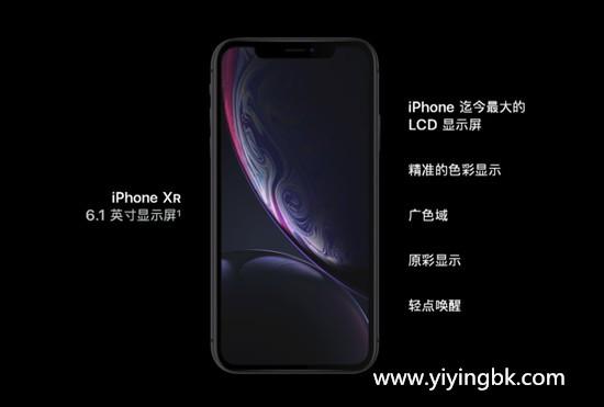 最新版中国特别版苹果手机