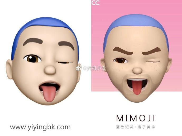 小米和苹果的卡通mimoji卡通形象对比图