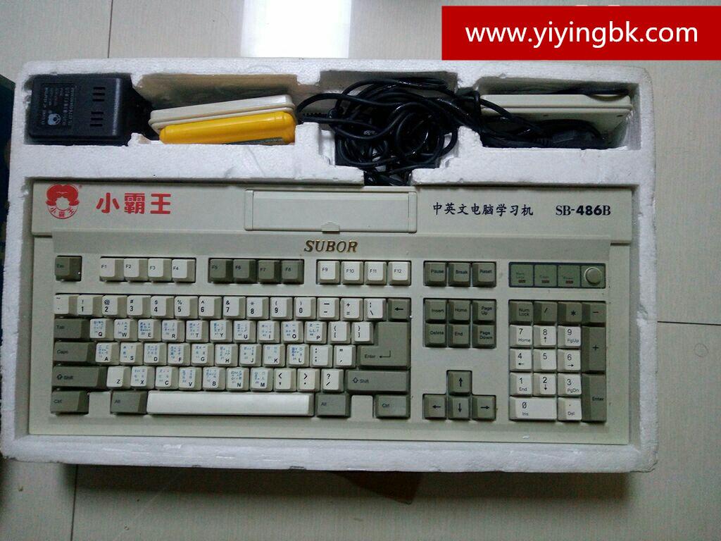 小霸王学习加游戏机